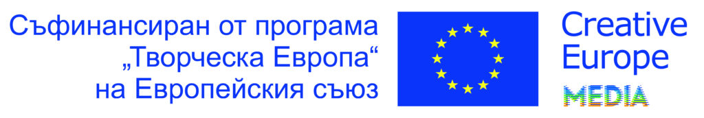 logosbeneficairescreativeeuropeleft_bg