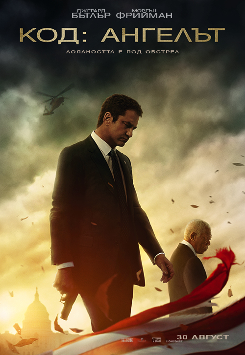 _BS_Films_Angel_Has_Fallen_main_WEB_500x726_px